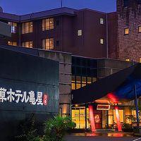 大江戸温泉物語 天草ホテル亀屋 写真