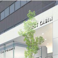 ファーストキャビン赤坂  (FIRST CABIN) 写真