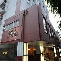 アポアホテル 写真