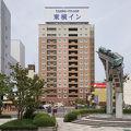 東横イン米子駅前 写真