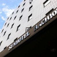 サンホテル八王子 写真