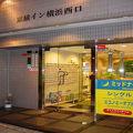 東横イン横浜西口 写真