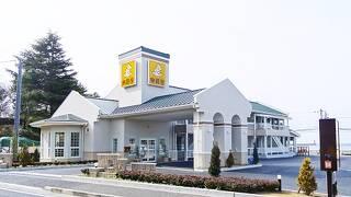 ファミリーロッジ旅籠屋 松山店