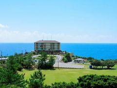 屋久島のホテル