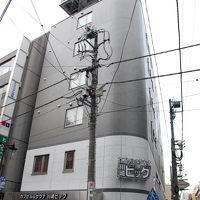 カプセル&サウナ川崎ビッグ 写真