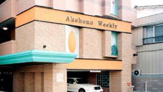 横浜ウィークリー第1吉野町店 (Y-Room 吉野町1)