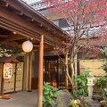 晩翠亭いこい荘旅館 写真