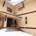 蔵王温泉みはらしの宿 故郷 写真