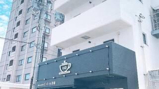 Bar&Hotel Colors 宮島