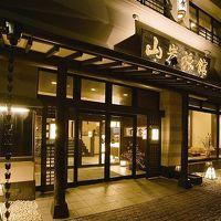 河口湖温泉 山岸旅館 写真