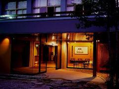 鳳来峡・湯谷温泉のホテル