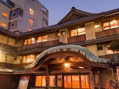 小浜温泉のホテル