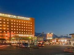 会津若松のホテル