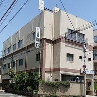 ビジネス旅館 錦荘 写真