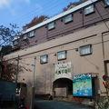 ホテル山荘有馬香花園 写真