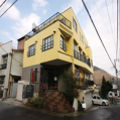 大平台温泉 箱根 旅の宿 海本 写真