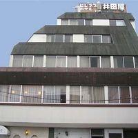 ビジネスホテル井田屋 写真