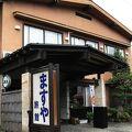 湯田川温泉 ますや旅館 写真