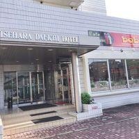 伊勢原第一ホテル 写真