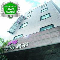 サンホテル岐阜 写真