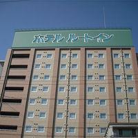 ホテルルートイン藤枝駅北 写真
