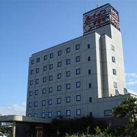 ホテルルートイン糸魚川 写真