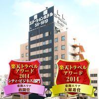豊橋ステーションホテル(くれたけホテルチェーン) 写真