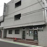 ビジネスホテル岡本越谷店 写真