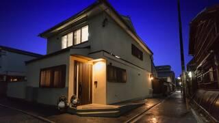 Marikoji Inn Kyoto (鞠小路イン京都)