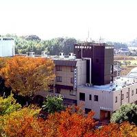 ホテルつくばヒルズ 学園西大通り店(BBHホテルグループ) 写真