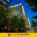 スーパーホテル仙台・広瀬通り 写真