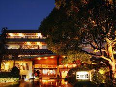 土肥温泉のホテル