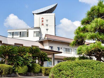 鹿野町国民宿舎 山紫苑 写真
