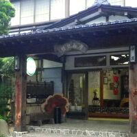 七沢温泉 中屋旅館 写真