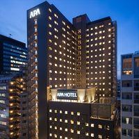 アパホテル&リゾート <西新宿五丁目駅タワー>