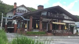 ホテル&レストラン 白樺湖榮園