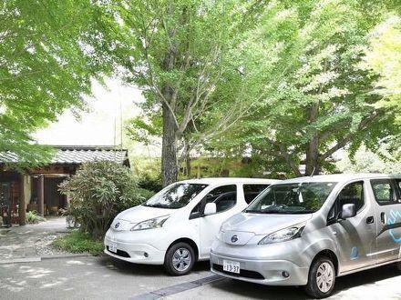 南阿蘇俵山温泉 旅館 竹楽亭 写真