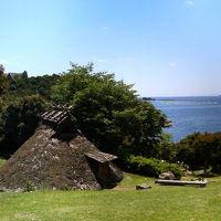 古代体験の郷 まほろば 写真