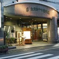 水月ホテル鴎外荘 写真