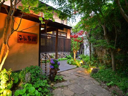 奥壱岐の千年湯 平山旅館 写真