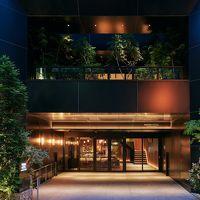 NOHGA HOTEL AKIHABARA TOKYO 写真