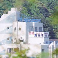 割烹旅館 東京湾 写真