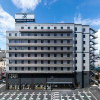 グリーンリッチホテル鳥取駅前 写真