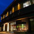 成田山門前 旅館 若松本店 写真