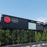 Casual Resort COFF Ichinomiya  写真