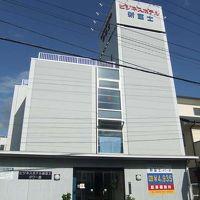 ビジネスホテル 新富士 タワー館 写真