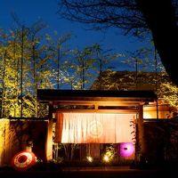 里山の隠れ宿 花富亭 写真