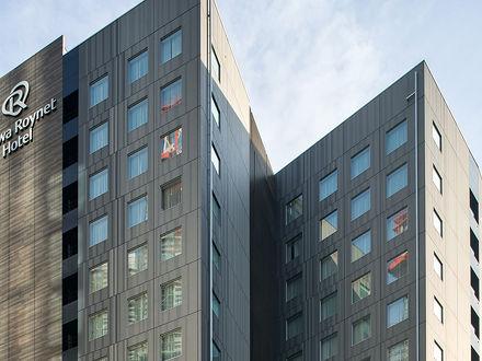 ダイワロイネットホテル西新宿 写真