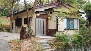 Agi Lodge