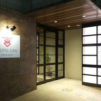 ホテル玄 浜松駅南口 写真